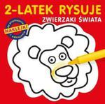 2 Latek Rysuje Zwierzaki świata w sklepie internetowym Gigant.pl