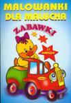Malowanki Dla Malucha. Zabawki w sklepie internetowym Gigant.pl