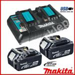 DC18RD + 2XBL1840B Dwuportowa szybka ładowarka 7.2V-18V Li-Ion MAKITA, port USB do ład. smartfonów (DC 18RD, dwa porty, np. do BL1850 BL1840 BL1830 BL1815 BL1430) + 2 akumulatory 18V/4.0Ah Li-Ion w sklepie internetowym makita.istore.pl