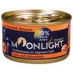 Moonlight Dinner nr 1 - puszka dla kota Kurczak i serca kurczaka 80g w sklepie internetowym NaszeZOO