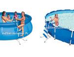 Drabinka do basenu 107 cm, 3 stopnie w sklepie internetowym Baseny-dmuchane.pl