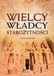 WIELCY WŁADCY STAROŻYTNOŚCI w sklepie internetowym Coolshop.pl
