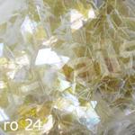 Romby hologramy ro24 aqua opalizujące na złoto i fiolet (wor.str.) w sklepie internetowym Dobrarada.com.pl