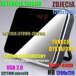 Szpiegowski Zegar Biurkowy, Nagrywający Obraz HD i Dźwięk + Detekcja Ruchu + Rejestrator Dźwięku.. w sklepie internetowym 24a-z.pl