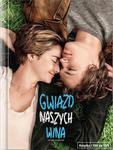 GWIAZD NASZYCH WINA (Fault In Our Stars) (DVD) w sklepie internetowym eMarkt.pl