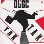 OBYWATEL G.C. - TAK...TAK...TO JA ! (Vinyl LP) w sklepie internetowym eMarkt.pl