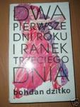 DWA PIERWSZE DNI ROKU I RANEK TRZECIEGO DNIA w sklepie internetowym Wieszcz.pl