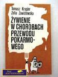 ŻYWIENIE W CHOROBACH UKŁADU POKARMOWEGO w sklepie internetowym Wieszcz.pl