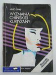 WYZNANIE CHIŃSKIEJ KURTYZANY w sklepie internetowym Wieszcz.pl