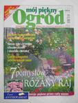 MÓJ PIĘKNY OGRÓD 3/2007 w sklepie internetowym Wieszcz.pl