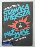 STAWKA WIĘKSZA NIŻ ŻYCIE -SPOTKANIE NA ZAMKU w sklepie internetowym Wieszcz.pl