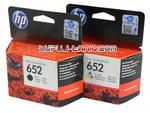 HP 652 Black + Color oryginalne tusze HP Deskjet Ink Advantage 3635, HP Deskjet Ink Advantage 3835, HP Deskjet Ink Advantage 5275 w sklepie internetowym Kupuj-tanio.com