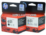 HP 651 Black + Color oryginalne tusze HP Deskjet Ink Advantage 5575, HP Officejet 202, HP Officejet 252, HP Deskjet Ink Advantage 5645 w sklepie internetowym Kupuj-tanio.com