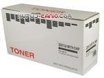 HP 13A = HP Q2613A (Arte) toner do HP LaserJet 1300, HP LaserJet 1300n, HP LaserJet 1300xi w sklepie internetowym Kupuj-tanio.com