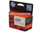 HP 650 Color oryginalny tusz do HP Deskjet Ink Advantage 2545, HP Deskjet Ink Advantage 4515, HP Deskjet Ink Advantage 4645 w sklepie internetowym Kupuj-tanio.com