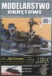 Modelarstwo Okrętowe 29 (4/2010) (magazyn) w sklepie internetowym JadarHobby