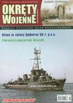 Okręty Wojenne 105 (magazyn) w sklepie internetowym JadarHobby