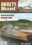 Okręty Wojenne 104 (magazyn) w sklepie internetowym JadarHobby