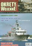 Okręty Wojenne 102 (magazyn) w sklepie internetowym JadarHobby