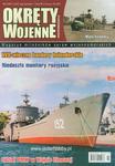 Okręty Wojenne 107 (magazyn) w sklepie internetowym JadarHobby