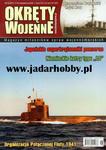 Okręty Wojenne 110 (magazyn) w sklepie internetowym JadarHobby
