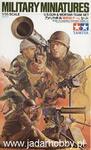 Tamiya 35086 U.S. Gun & Mortar Team Set (1:35) w sklepie internetowym JadarHobby