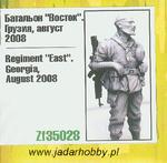"""Zebrano ZF35028 Batalion """"Wschód"""", Gruzja , sierpień 2008 (1/35) w sklepie internetowym JadarHobby"""