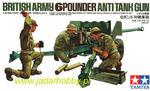 Tamiya 35005 British Army 6 pounder Anti-tank Gun (1/35) w sklepie internetowym JadarHobby