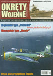 Okręty Wojenne 115 (magazyn) w sklepie internetowym JadarHobby