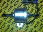 pompa paliwa do minikoparki IHI 30V-4 z silnikiem Yanmar 3TNV88 OE 119225-52102 w sklepie internetowym pompypaliwa.home.pl