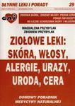 Ziołowe leki: skóra, włosy, alergie, ... w sklepie internetowym Przyrodnicze.pl