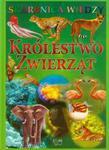 Skarbnica wiedzy Królestwo zwierząt w sklepie internetowym Przyrodnicze.pl