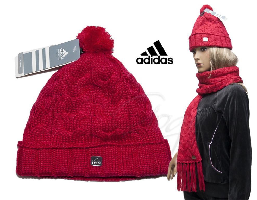 najniższa cena oficjalny sklep Pierwsze spojrzenie adidas czapka zimowa adidas - najtańsze sklepy internetowe