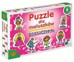 Puzzle dla maluszków: Dziewczynki Alexander w sklepie internetowym Sklep-onyks.pl