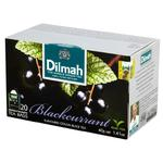 Herbata eksp. DILMAH - czarna porzeczka op.20 w sklepie internetowym Biurowe-zakupy.pl