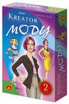 MINI Kreator mody w sklepie internetowym TerazGry.pl