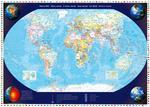 Puzzle 2000 el. Nasz świat w sklepie internetowym TerazGry.pl
