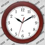 Zegar drewniany rondo rewers #2 w sklepie internetowym Atrix.pl