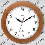 Zegar drewniany solid rewers lustro #2 w sklepie internetowym Atrix.pl