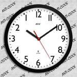 Zegar ścienny rewers z białą tarczą w sklepie internetowym Atrix.pl