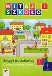 Witaj szkoło! Klasa 1, szkoła podstawowa, część 1. Zeszyt dodatkowy. Ćwiczenia zintegrowane w sklepie internetowym NaszaSzkolna.pl