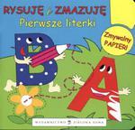 Rysuję i zmazuję. Pierwsze literki w sklepie internetowym NaszaSzkolna.pl