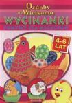 Pomysły dla maluchów. Ozdoby na Wielkanoc. Wycinanki (4-6 lat) w sklepie internetowym NaszaSzkolna.pl
