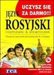 Język rosyjski Rozmówki i słowniczek w sklepie internetowym NaszaSzkolna.pl