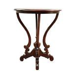 Drewniany stolik okrągły na czterech nogach 117013 stół z mahoniu w sklepie internetowym Artseries.pl