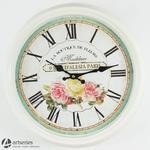 Okrągły wskazówkowy zegar ścienny 86093 kolor kremowy w sklepie internetowym Artseries.pl