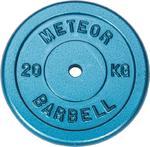Talerz niebieskie żeliwo 20kg Meteor / Tanie RATY w sklepie internetowym Sport-Shop.pl