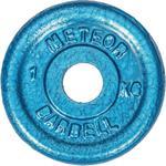 Talerz niebieskie żeliwo 1kg Meteor w sklepie internetowym Sport-Shop.pl