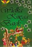 Wielka księga bajek /Arti w sklepie internetowym Booknet.net.pl