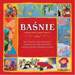 Baśnie Andersen, Bracia Grimm, Perrault w sklepie internetowym Booknet.net.pl